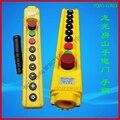 Кран ручка YQA1-63KB Longguang Fangshan фонарик дверь электрическая лебедка с кнопочным переключателем ручка вождения
