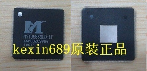 MST96885LD-LF