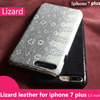 For Iphone7 Plus Luxury Real Natural Lizard Genuine Leather Back Case Phone Cover For Iphone 7