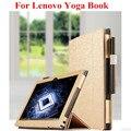 """SD Роскошные Золотые Черный Флип Кожа PU Обложка Книги Защитный с Магнитные Случаи Стенд Case Для Lenovo Yoga 10.1 """"Tablet PC"""