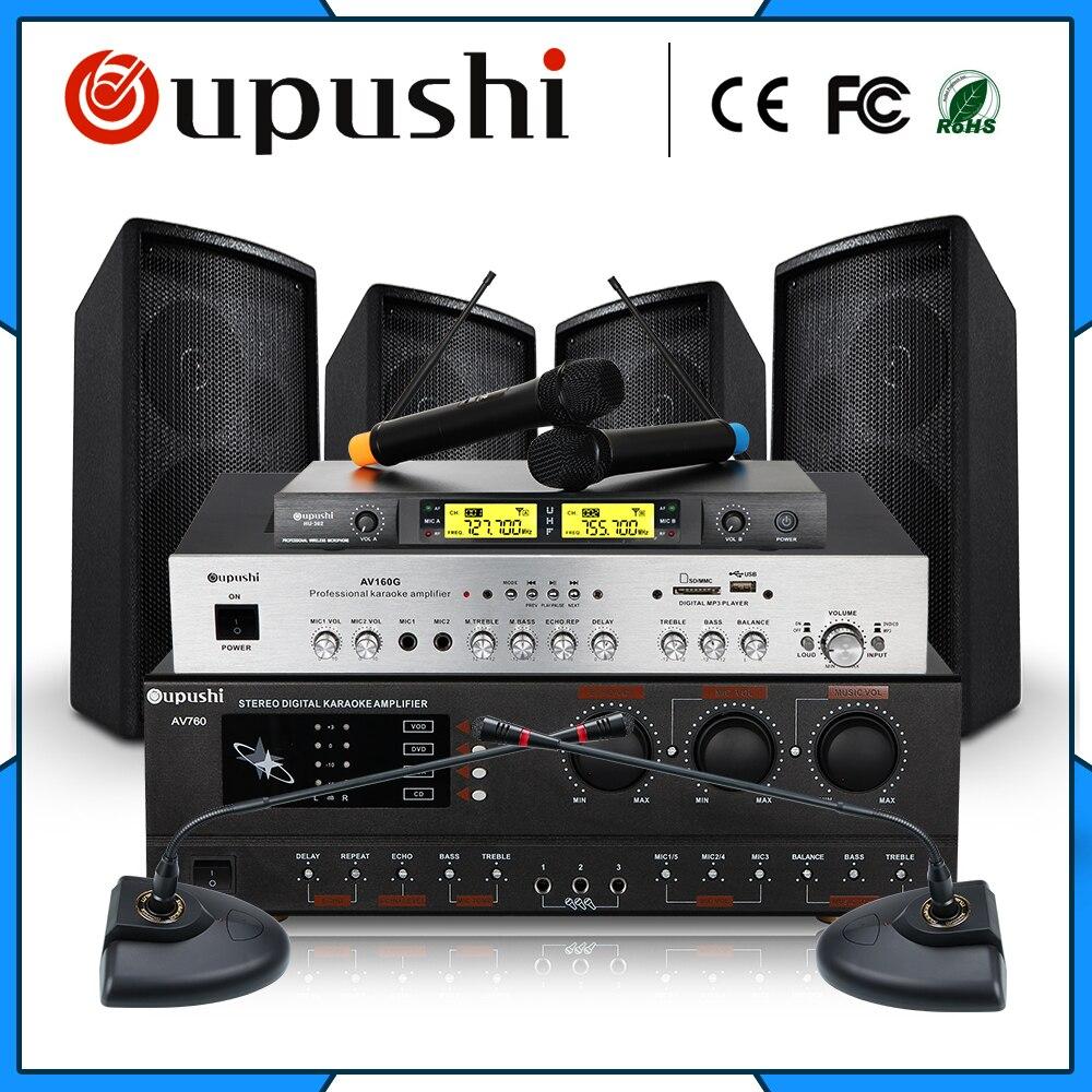 Oupushi Conference karaoke audio system speaker Dedicated speaker set menu for the conference dining room stage