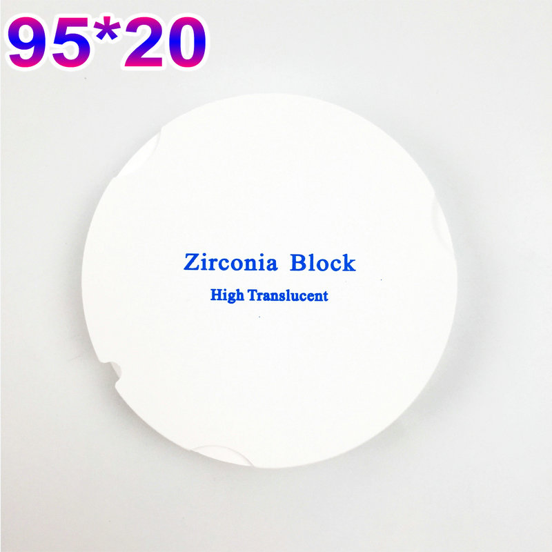 Dental Technician Material 6 PCS/lot ZirkonZahn System OD95*20mm HT ST Dental Zirconium Disc Blocks for CAD CAM Milling System 7pcs lot 98 16 denture materials cad cam pmma blocks dental resin milling disc for dental temporary bridge
