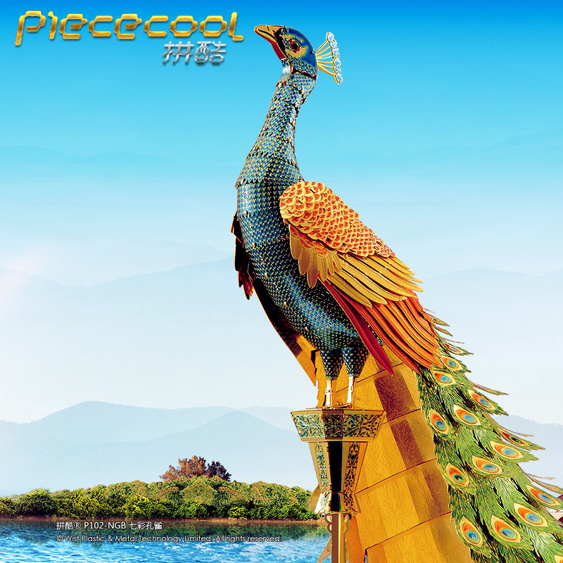 Piececool Colorful Peacock Animal Model 3D laser cutting Jigsaw puzzle DIY Metal model Nano Puzzle Kids Educational Puzzles Toys star war 3d metal puzzle first order special forces tie fighter silver puzzles jigsaw model adult child kids educational toy
