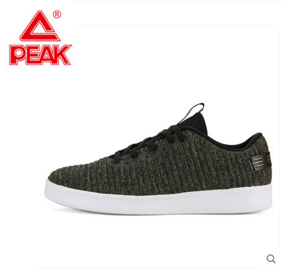PEAK Men's Leisure Shoes New Summer Men's All-in-One Low-Up, Light-Weaved, Air-permeable Sports Board Shoes