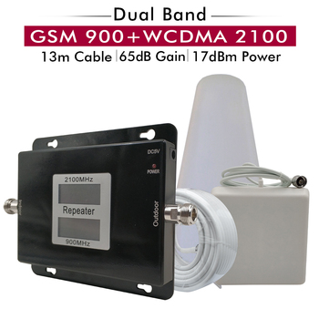 65dB Lcd display Dual Band Booster 2G GSM 900mhz 3G UMTS WCDMA 2100mhz Cell Phone Signal Repeater Cellular Amplifier Antenna Set
