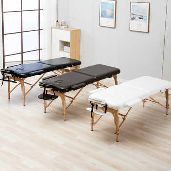 Folding Beauty Bed 185cm length 70cm width Professional Portable Spa Massage Tables Foldable with Bag Salon Furniture Wooden - DISCOUNT ITEM  50 OFF Furniture