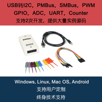 USB to I2C adapter module USB IIC/GPIO/PWM/ADC support Android