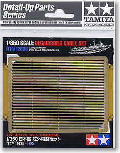 Tamiya #12630 1/350 Degaussing Cable Photo-etched Set free shipping magnetize for screwdriver plus porcelain degaussing degaussing minus porcelain disassemble charge sheet page 1