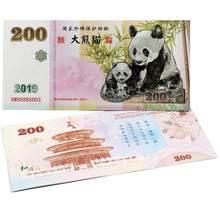 10 adet 2019 çin Panda kağıt banknot anti-sahte 200 Yuan çin para Portect nadir hayvanlar koleksiyon