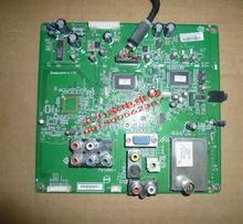 715T2869-2 motherboard screen TPM190A1 LT19519