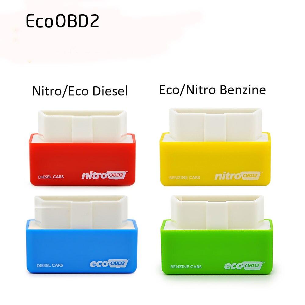 Новое поступление ecoobd2 бензин чип-тюнинг автомобиля коробка подключи и Драйв OBD2 чип тюнинг коробка меньше топлива и низкий уровень выбросов