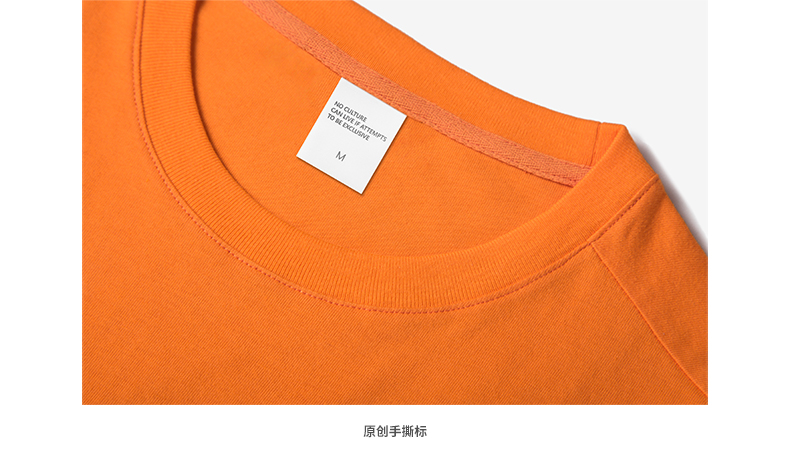 States USD Casual Neck 36