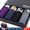 Brand Solid Color Men's Underwear Boxers Breathable Boxers underwear Male Ropa interior hombre With Box Gift