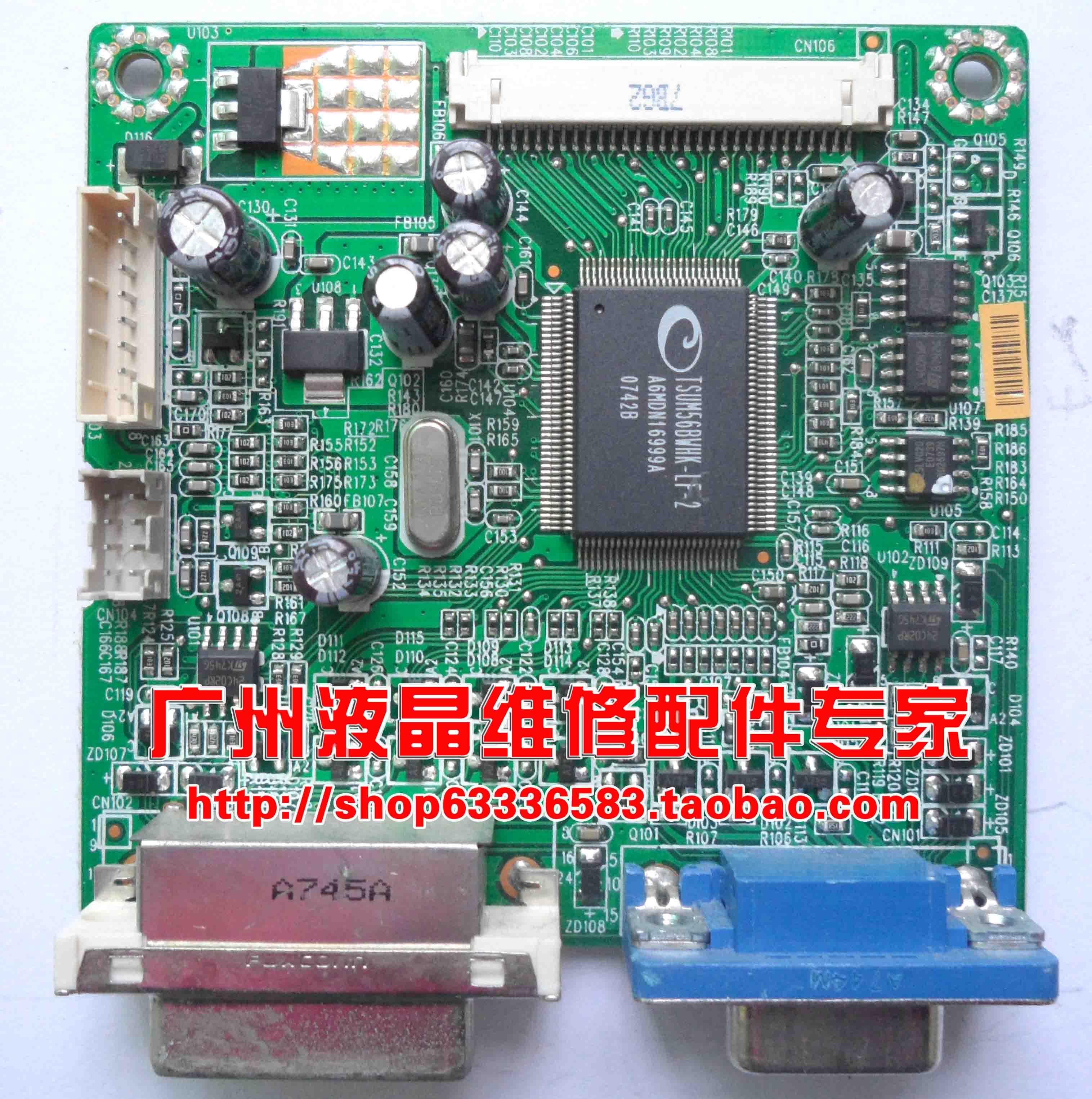 Free Shipping>Original 100% Tested Working  E198WFPF S199WFP ILIF-027 490941300000R motherboard driver board l175d l174d driver board 491641300100r ilif 092 signal board used disassemble