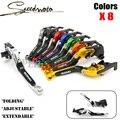 8 Cores CNC Embreagem Freios Da Motocicleta Alavancas Para SUZUKI TL1000S 1997-2001 TL 1000 S GSR600 GSR 600 2006-2011 Frete grátis