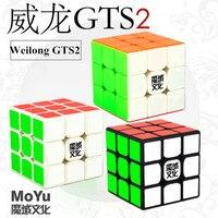 Moyu Magic Cube Welong Gts2 3x3x3 Magic Cubes Weilong Gts V2 Professional Competition Cubes Educational Kids