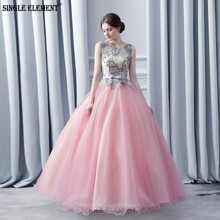 Elegant Pink Sweet 16 Dresses Lace Ball Quinceanera Long Formal