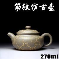 Посуда для напитков Аутентичные Исин Zisha мастеров ручной чайник голубой глины руды вены линии античный горшок опт и розница 613