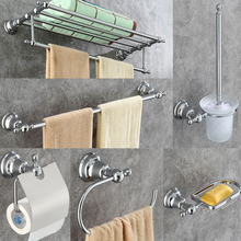 DONGKE Chrome Bathroom Pendant Copper Towel Rack Simple European Hardware Set