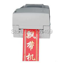 digital/auto ribbon printing machine Flower Belt and scroll digital printing machine Digital satin fabric ribbon printer