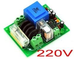 Модуль защиты от задержки включения сети 220 В переменного тока, с регулятором 12 В постоянного тока.