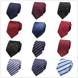 HOOYI Для мужчин s Мода полосой шеи галстук для Для мужчин плед деловые галстуки свадебные галстуки вечерние Рождество сплошной подарок 8 см