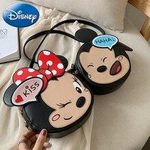 Disney Fashion Cute Girls Messenger Bags Shoulder Bag Parent-Child Mini Crossbody PU Kids School Coin Small Tote Purse Gift
