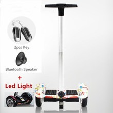 10inch Hoverboard Electric Scooter Bluetooth +Speaker+Led Light+Remote key