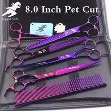 8 Professional pet grooming kit, direct and thinning scissors curved pieces 4 pieces.  Purple set