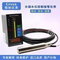 Imported core liquid level sensor 4 20mA Water level transmitter Water tank reservoir well depth gauge