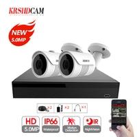 5MP CCTV камера системы 5.0MP AHD DVR 2 шт. 2592*1944 AHD камера s водостойкая ip66 наружная Пуля безопасности товары теле и видеонаблюдения
