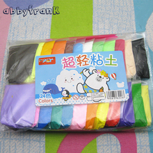 24pcs Play Dough Polymer Plasticine DIY Plasticine Clay DIY Light Soft Creative Handgum Toy Modelling Clay