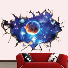 3D Star Universe Series Wall Stickers Home Decoration Cosmic Space Wall Sticker Galaxy Star Bridge Home Decoration For Kids Room(China)