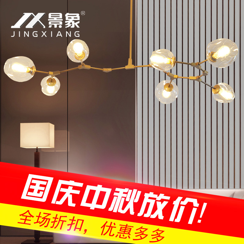 Nordic, post-modern, minimalist, chandelier, living room, bedroom, creative personality restaurant, lamp designer, glass clothin 6 e27 heads nordic post modern designer originality personality art living bed room cafe fashion led chandelier home decor light