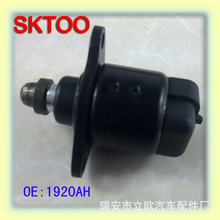 Idle air control valve for  citroen c2 c3 for peugeot 106 206 306 307 1920ah 1920.ah a96157 motor idle speed control