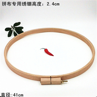 1PC Dia41cm High 2.4cm Embroidery Hoop Beech Wooden For Stitchwork Patchwork Round Hoops Wood Art Handicraft Tools
