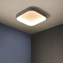 Квадратные серые/белые светодиодные люстры потолочные светильники