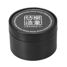 Black Rosin Resin Colophony Low Dust Handmade with Plastic Box Universal for Bowed String Instruments Violin Viola Cello Erhu(China)