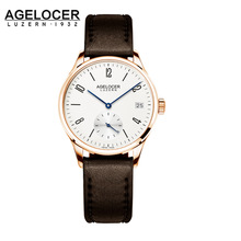 AGELOCE Famous Brand Women dress watches ladies Luxury Casual Gold quartz watch relogio feminino female clock hours