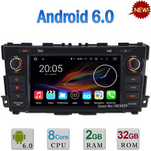 "8 ""Android 6.0 Octa Core 3G WIFI 2 GB RAM 32 GB ROM Coche Multimedia Reproductor de DVD de Radio Estéreo GPS Para Nissan Teana Altima 2013-2016"