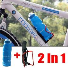 2014 Sports Water Bottle Outdoor Sports Cycling Camping Bicycle Bike water bottle 700ml + Adjustable Aluminum Holder Cages