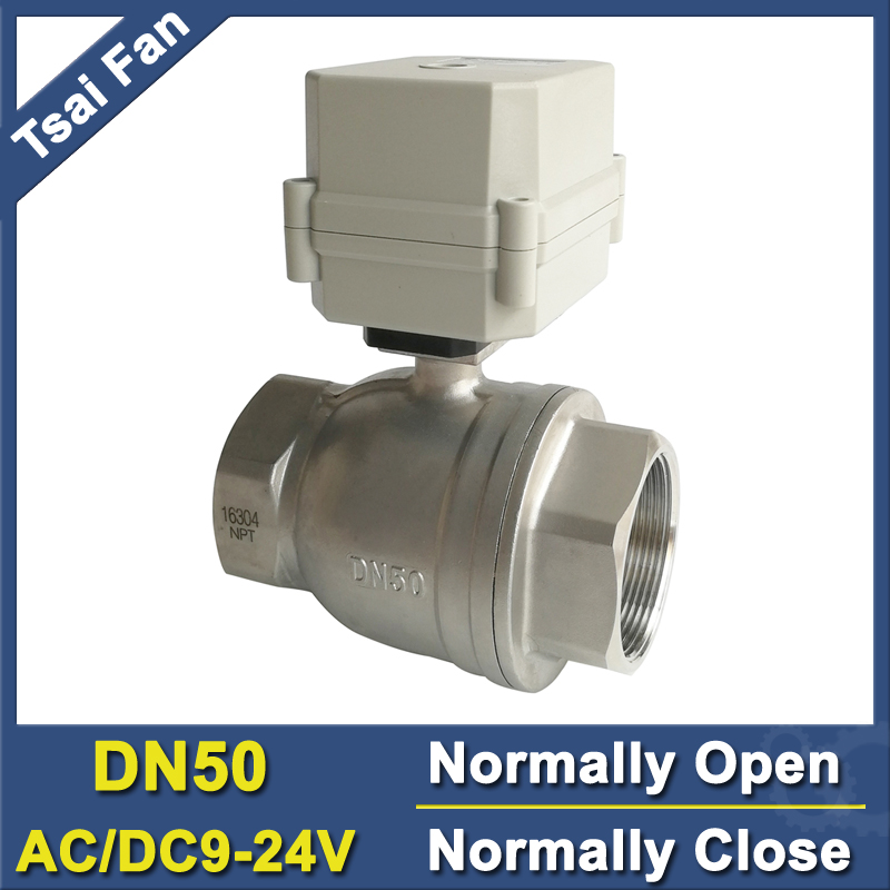 AC DC 9V 24V DN50 Stainless Steel Normally Open Close Valve 10Nm On Off 15 Sec