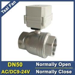 AC/DC 9 V DN50 normalmente abierto de acero inoxidable-24 V/cerca de 10Nm On/Off válvula de agua eléctrica de 15 segundos AC/DC9-24V BSP/NPT 2''