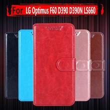 Buy lg f60 and get free shipping on AliExpress com