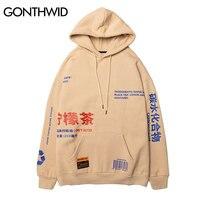 GONTHWID Lemon Tea Printed Fleece Pullover Hoodies Men/Women Casual Hooded Streetwear Sweatshirts Hip Hop Harajuku Male Tops Men Sweatshirts & Hoodies