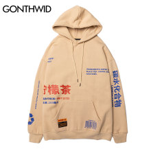 GONTHWID Fleece Pullover Hooded Streetwear Sweatshirts Lemon Tea-Printed Hip-Hop Harajuku