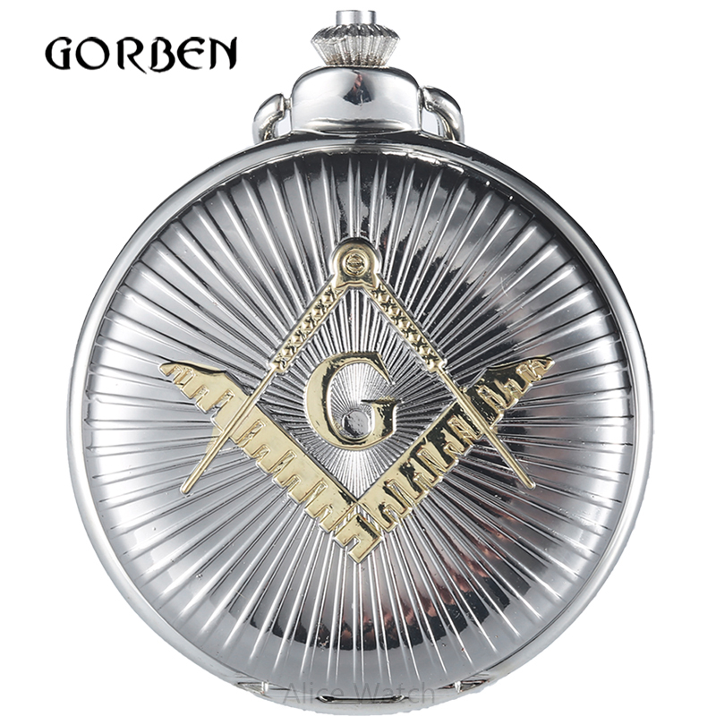 Antique Bronze Pocket Watch Retro Masonic Free-Mason With Chain Necklace Metal Siver Letter G Mens Fob Watches Relogio De Bolso retro big pocket watches with fob chain running steam train antique style quartz watch pendant unisex gifts relogio de bolso