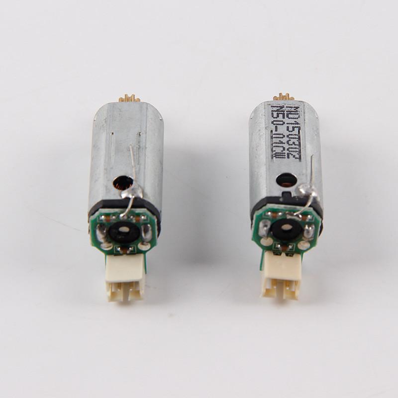 UDI-U818S-2pMotor_03
