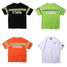 dbf42d8a Heron Preston t-shirt Men CTNNB Embroidery Best Quality Summer Style 3M  Reflective Top Tees