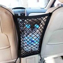 Автомобиль Организатор спинки сиденья сумка для хранения чистая peugeot 308 kia sorento rav4 hyundai ix25 Volvo Mitsubishi asx Ford Focus лада